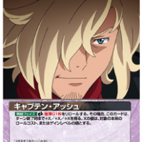 4th November, Card of the Day (Gundam Nexa)