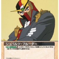 12th November, Card of the Day (Gundam Nexa)