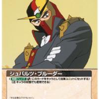 12th November, Card of the Day (Gundam Nexa)